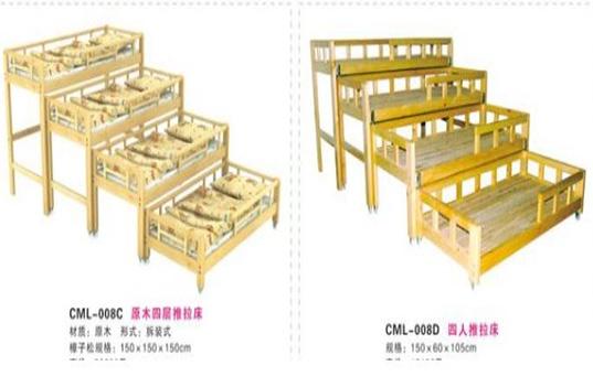 如何幼儿园实木家具床进行除尘?