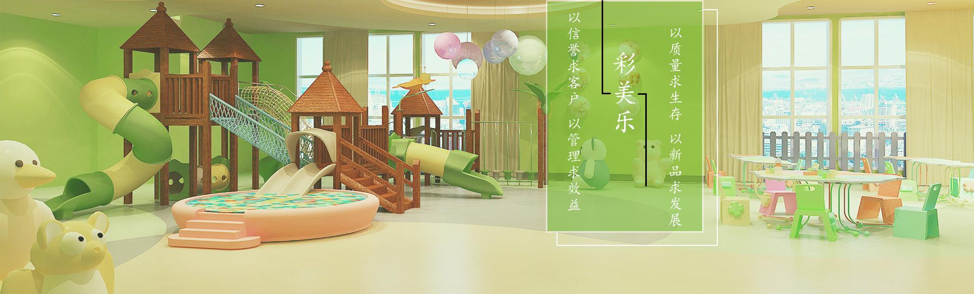幼儿园木制家具